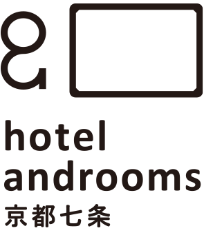 hotel androoms 京都七条