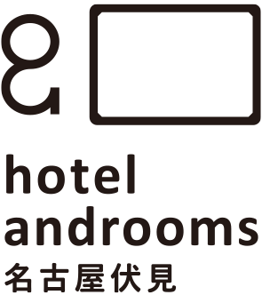 hotel androoms 名古屋伏見