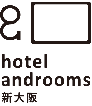 hotel androoms 新大阪