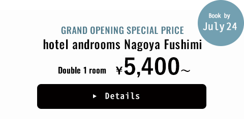 GRAND OPENING SPECIAL PRICE hotel androoms Nagoya Fushimi Dobule 1 room ¥7,200~